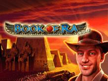 Аппарат на деньги Book of Ra Deluxe