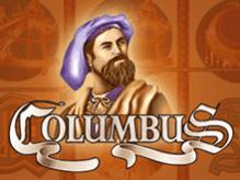 Аппарат Columbus на зеркале от Вулкана