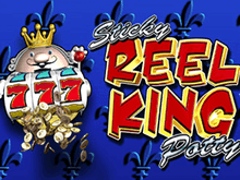 В зеркало онлайн казино Reel King Potty