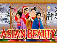 Платный аппарат Азиатская Красота